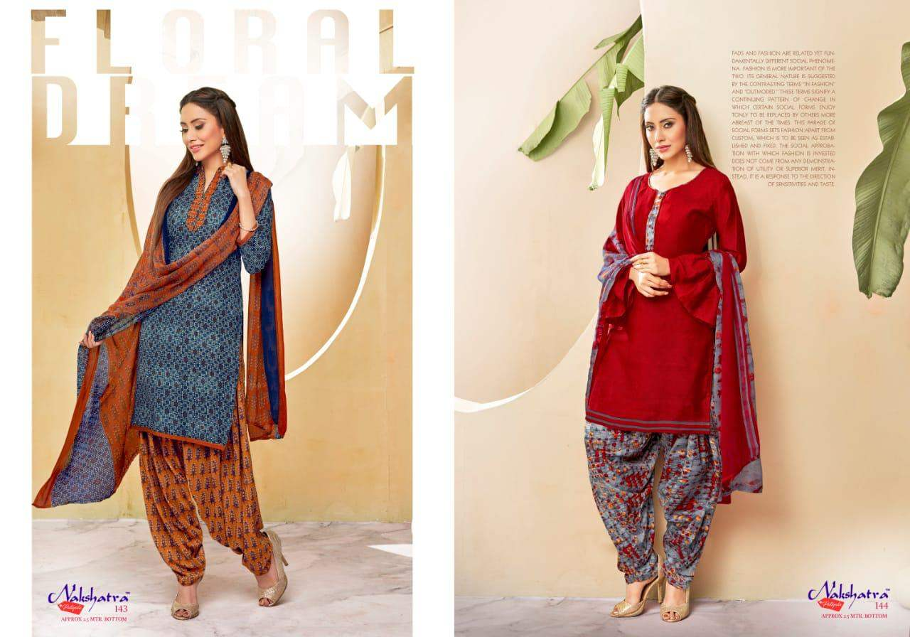 Nakshtra Patiyala Vol 1 collection 3