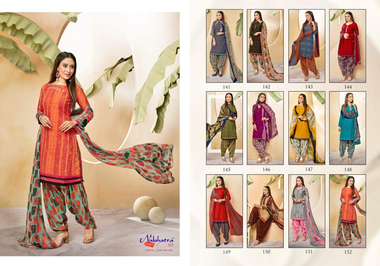 Nakshtra Patiyala Vol 1 collection 1