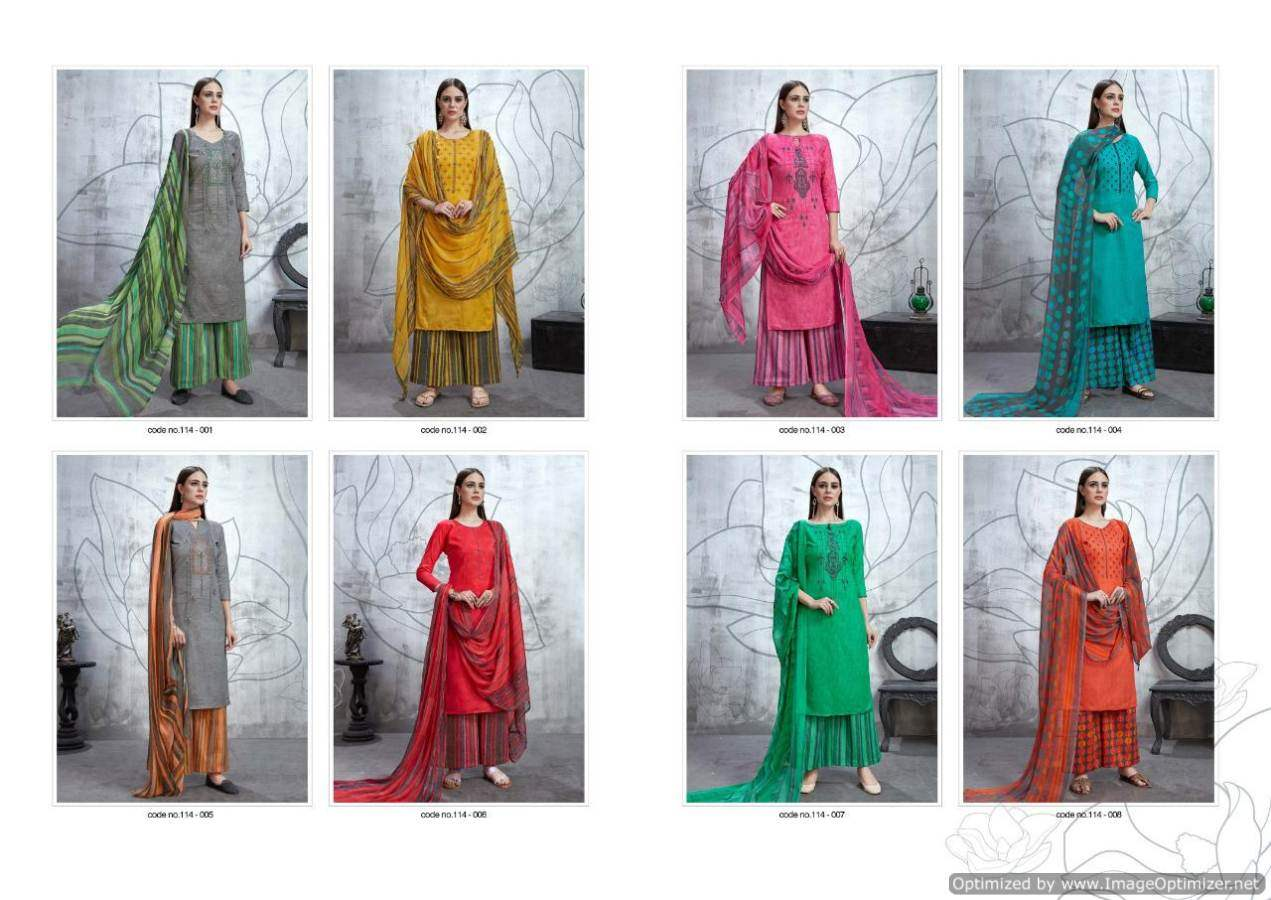 Sargam Glory collection 7