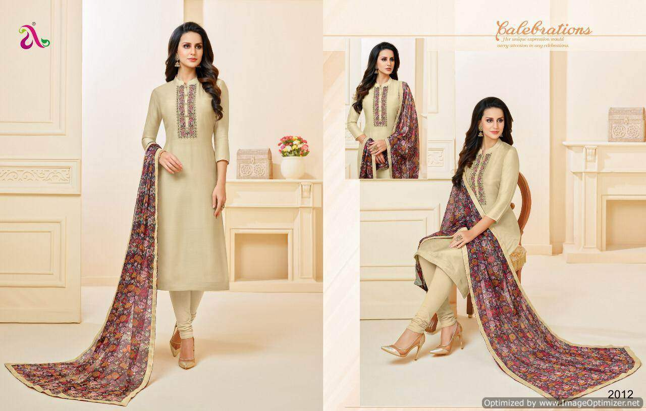 Angroop Dairy Milk Vol 26 collection 5