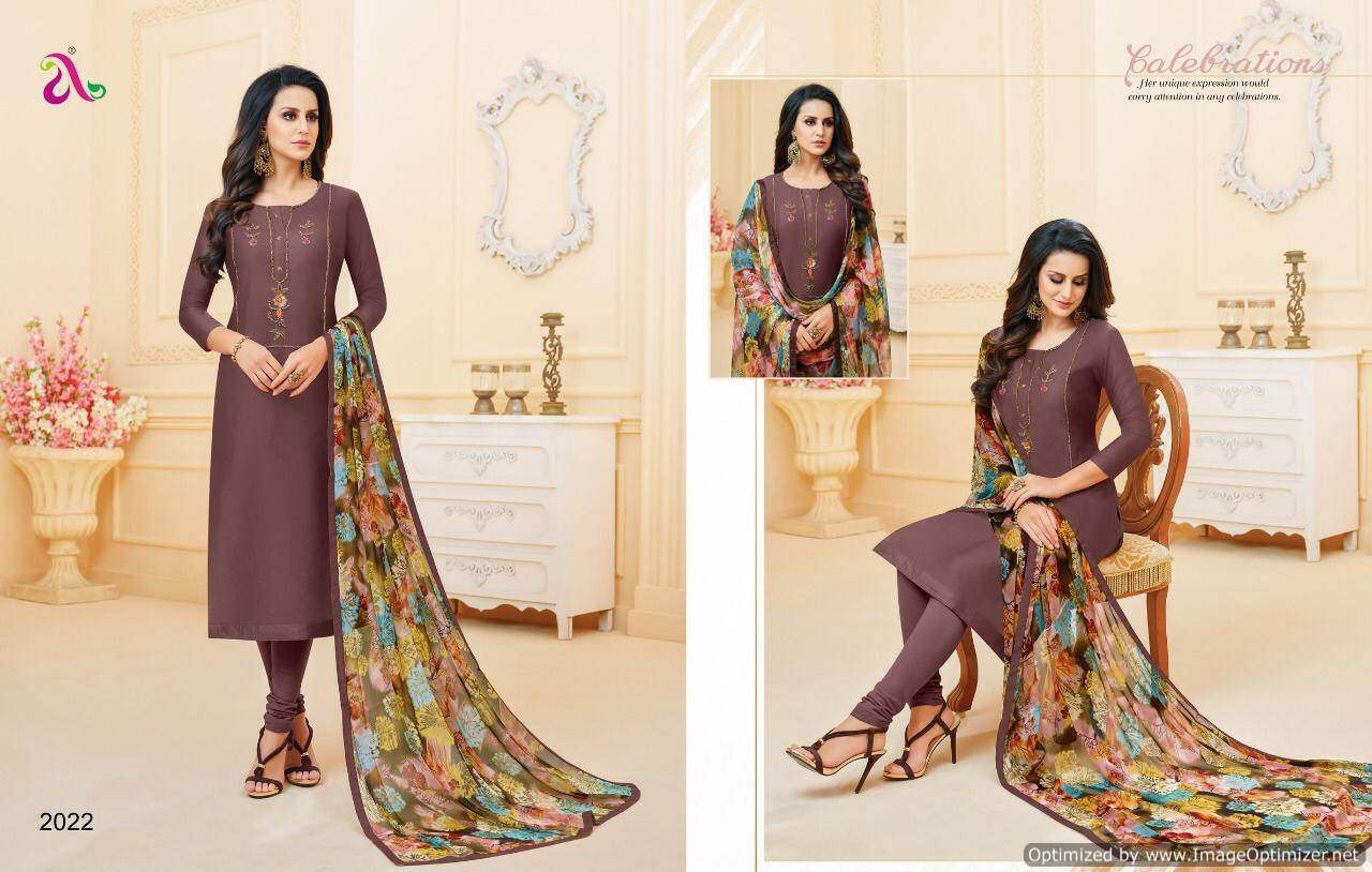Angroop Dairy Milk Vol 26 collection 14