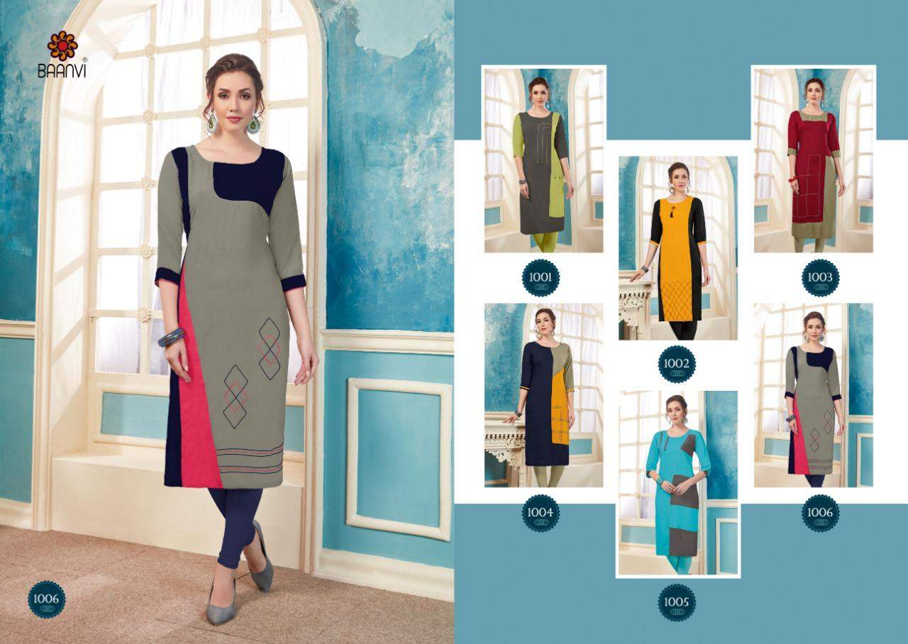 Afreen collection 3