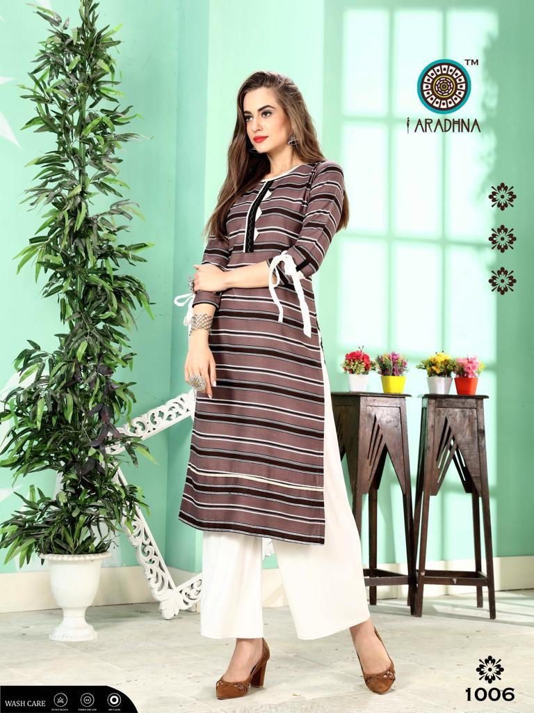 Aradhna kiwi Vol 2 collection 3