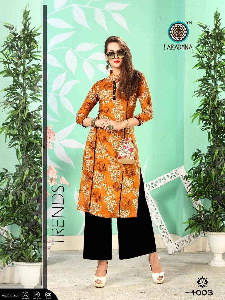 Aradhna kiwi Vol 2 collection 7