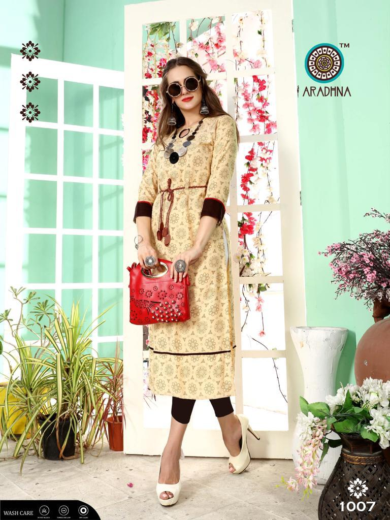 Aradhna kiwi Vol 2 collection 8