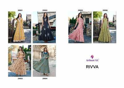 Arihant Rivaa collection 1