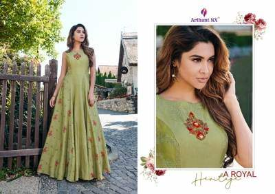 Arihant Rivaa collection 4