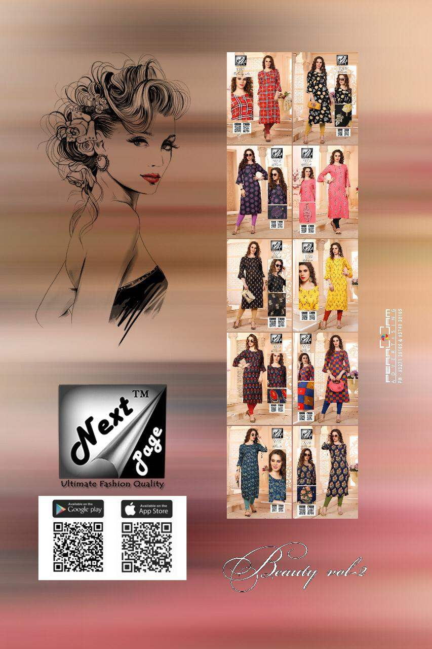 Beauty Vol 1 collection 3