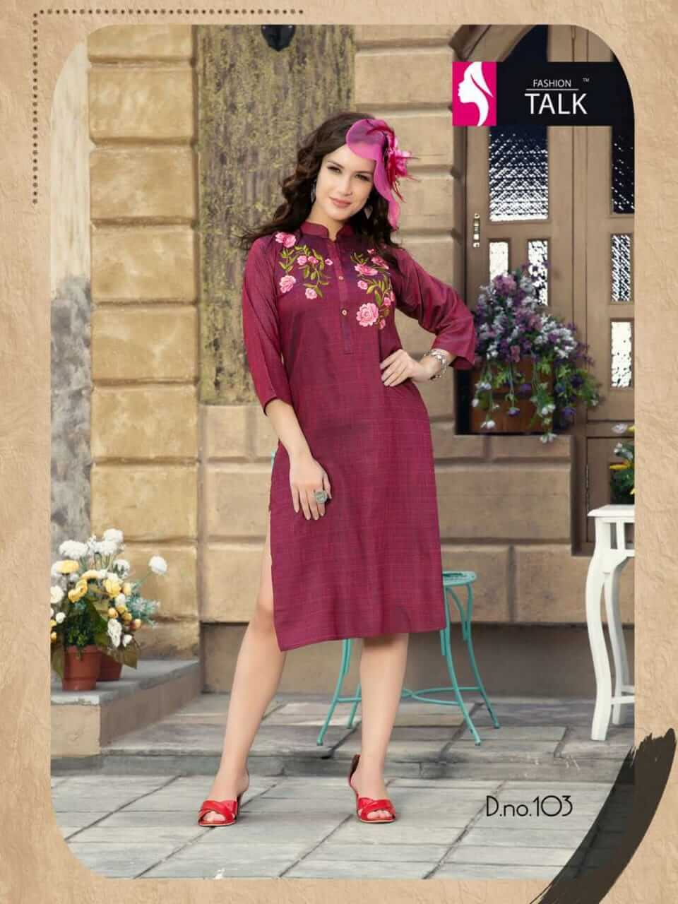 Fashion Talk Rose Berryy collection 7