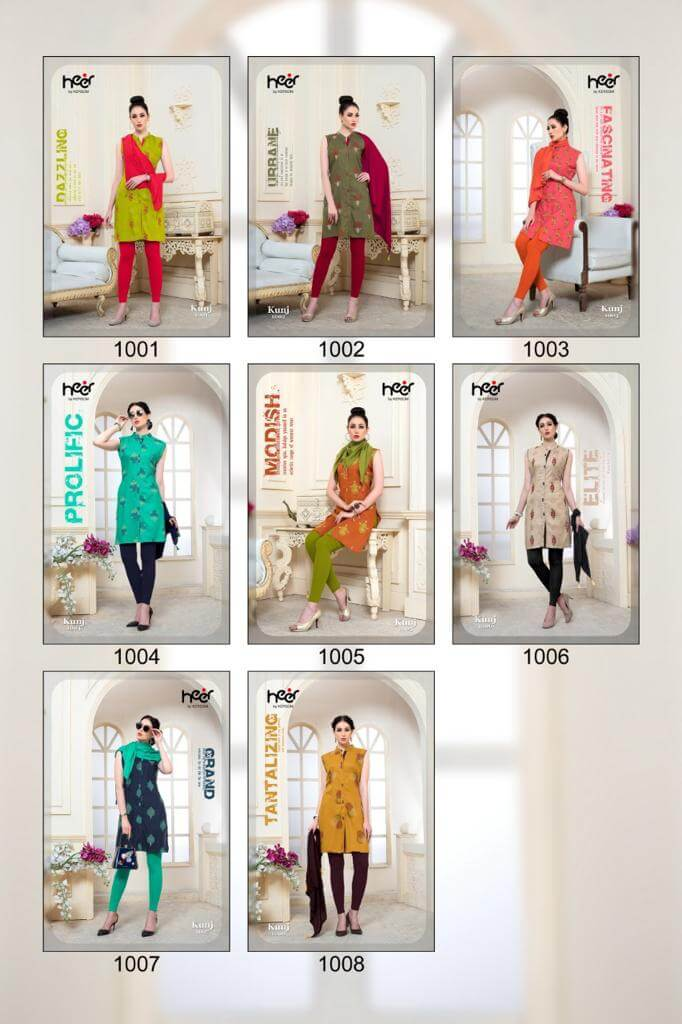 Heer Kunj collection 3