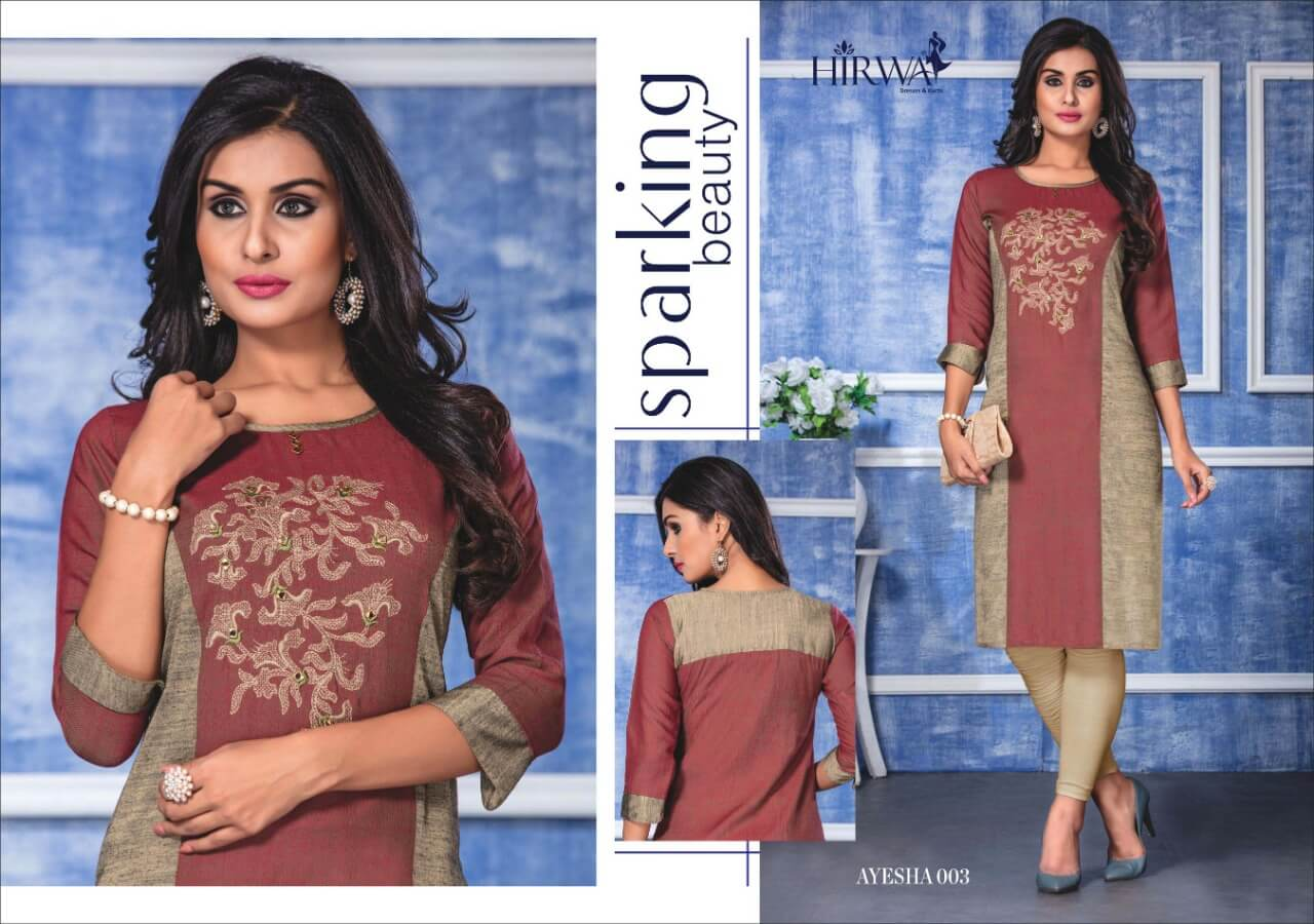 Hirwa Ayesha collection 5