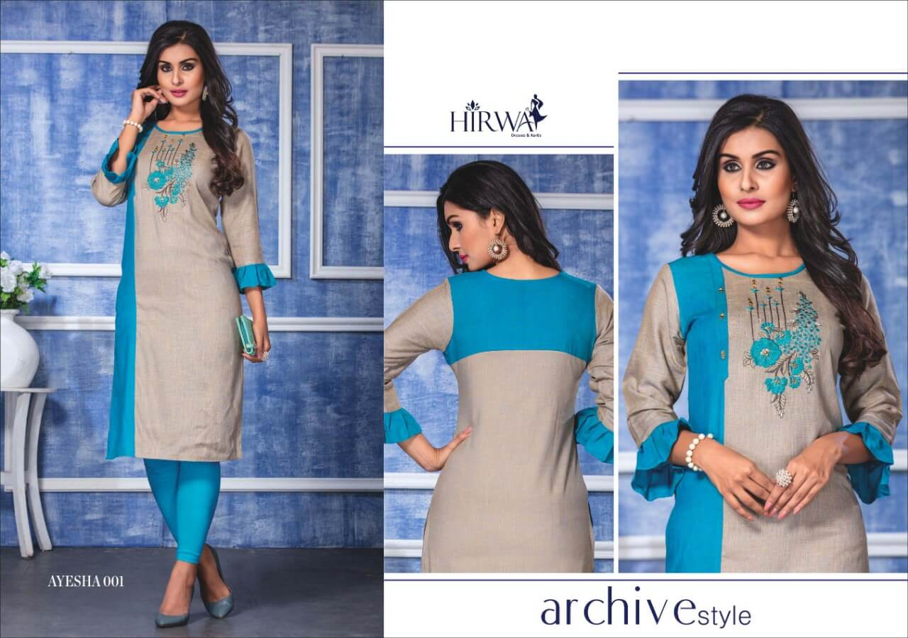 Hirwa Ayesha collection 1