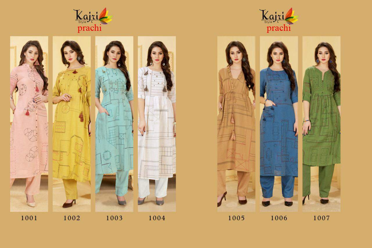 Kajri Prachi 1 collection 6