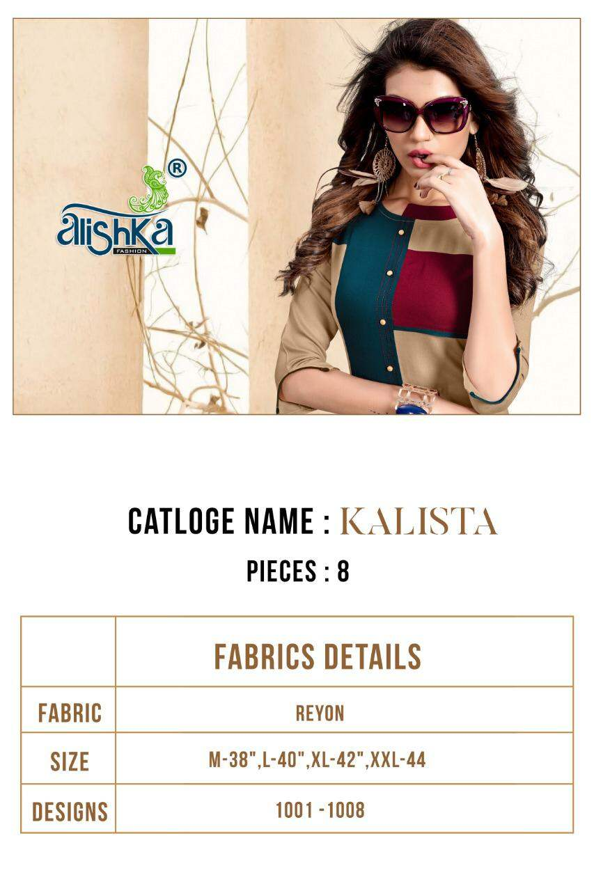 Kalista By Alishka collection 1
