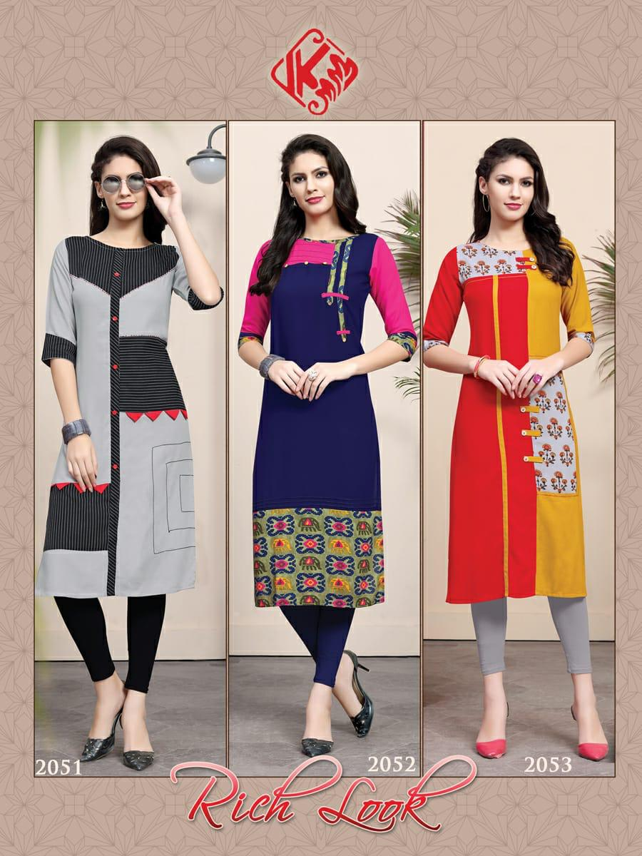 Kanika Rich Look Vol 7 collection 1