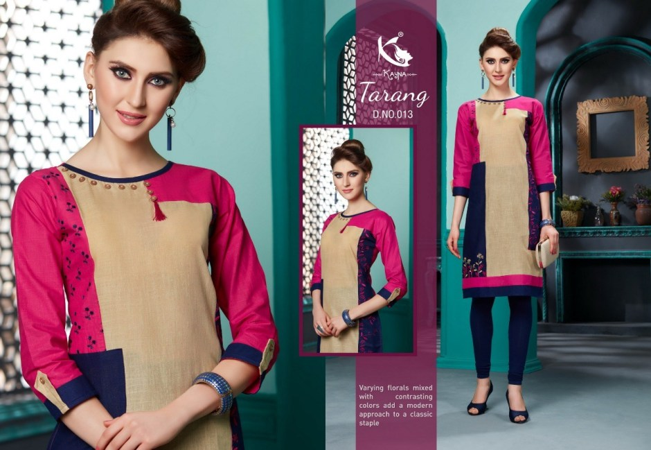 Kayna Tarang collection 2