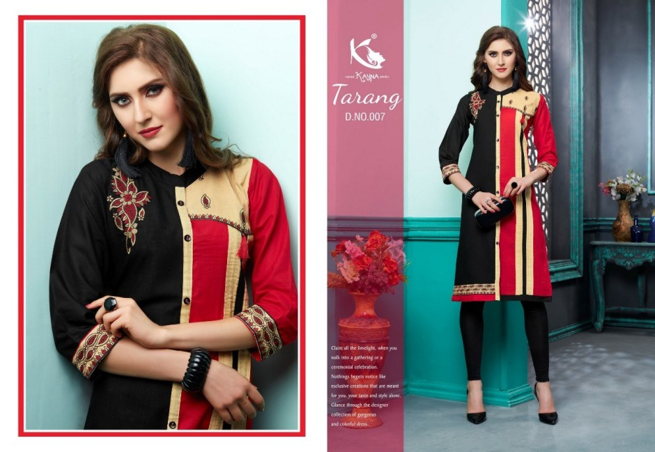 Kayna Tarang collection 4