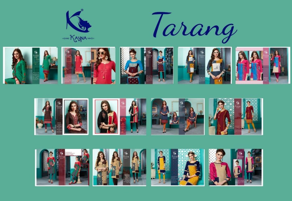 Kayna Tarang collection 5