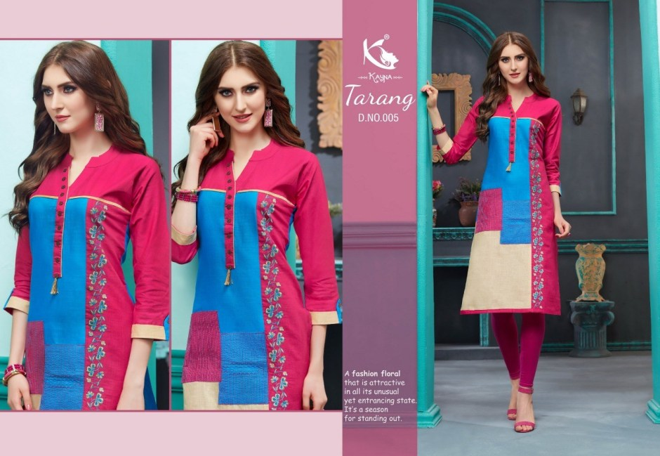 Kayna Tarang collection 7