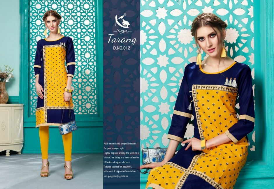 Kayna Tarang collection 11