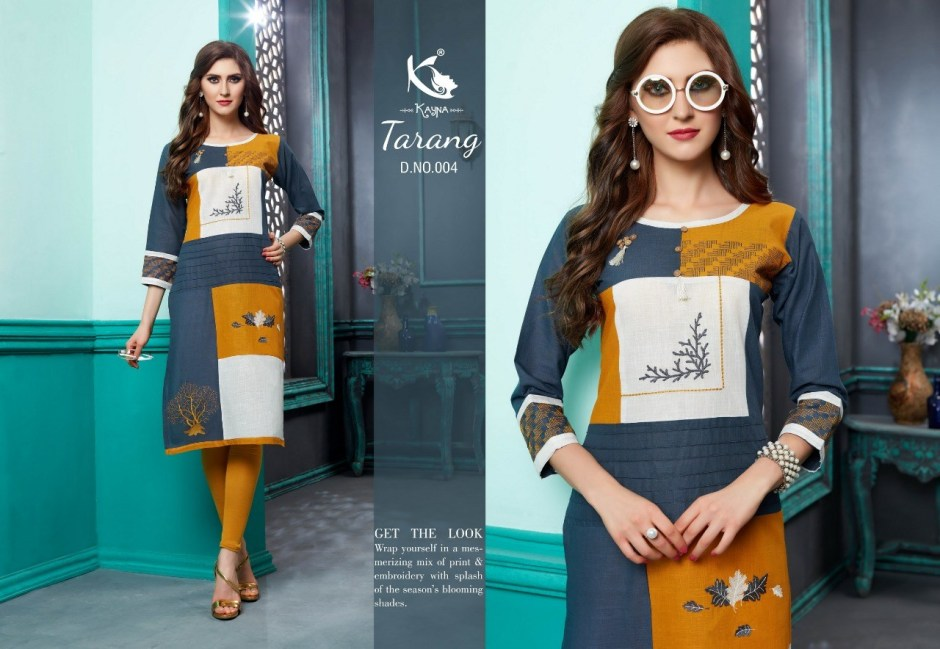 Kayna Tarang collection 12