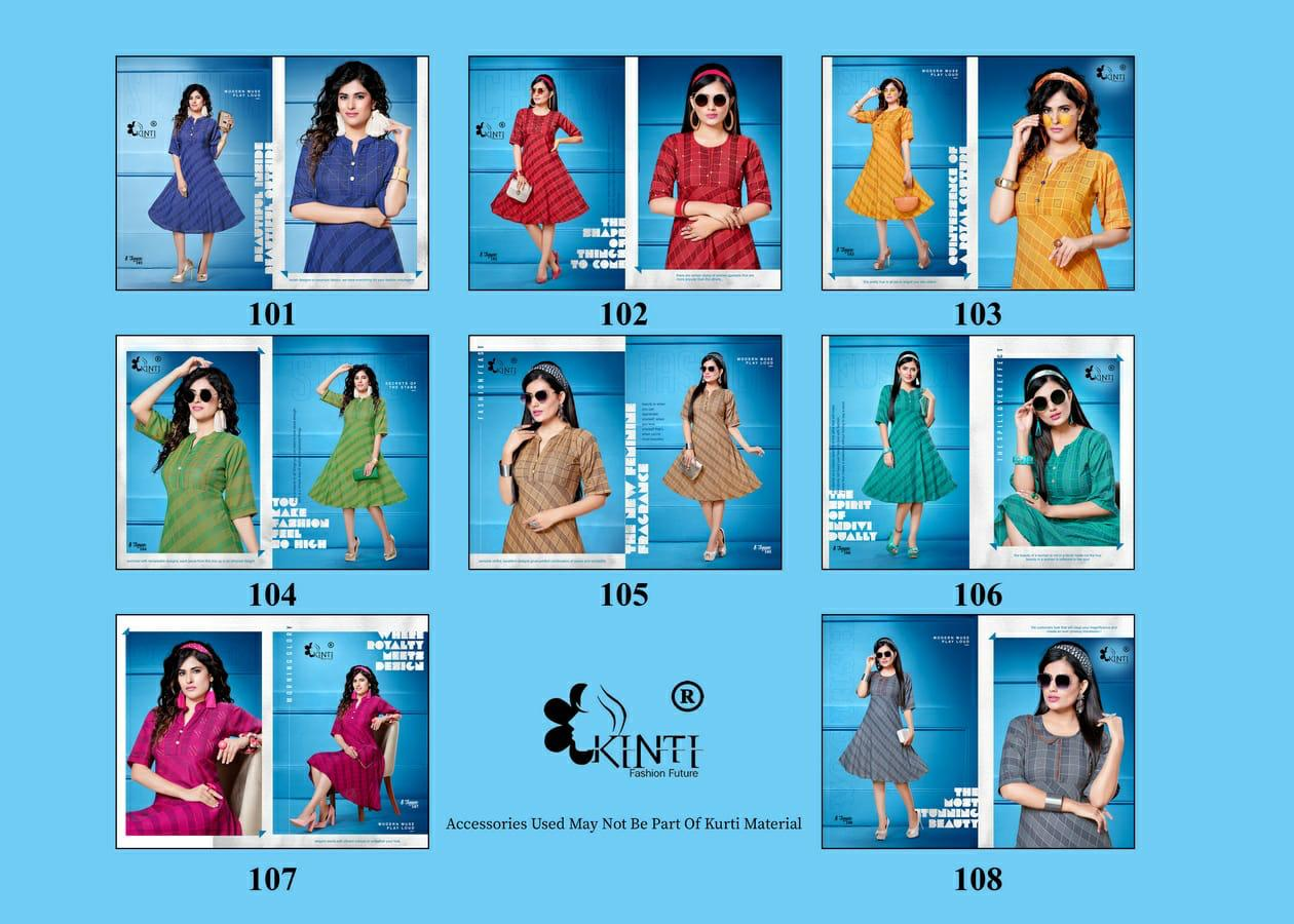 Kinti 8 Squre collection 5
