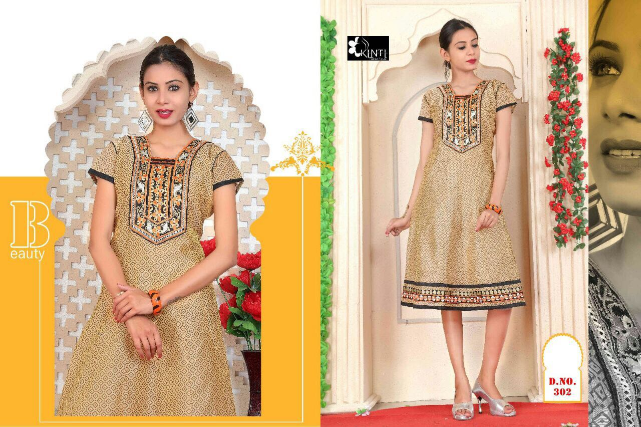 Kinti Anamika 3 collection 10