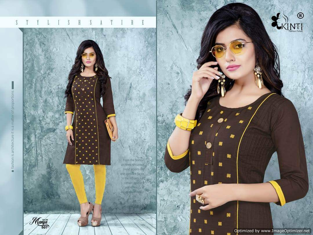 Kinti Manya 5 collection 12