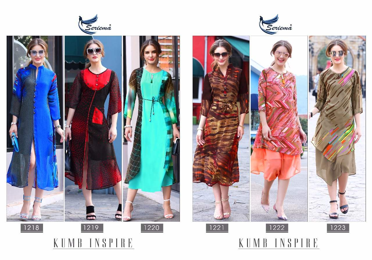Kumb Inspire collection 1