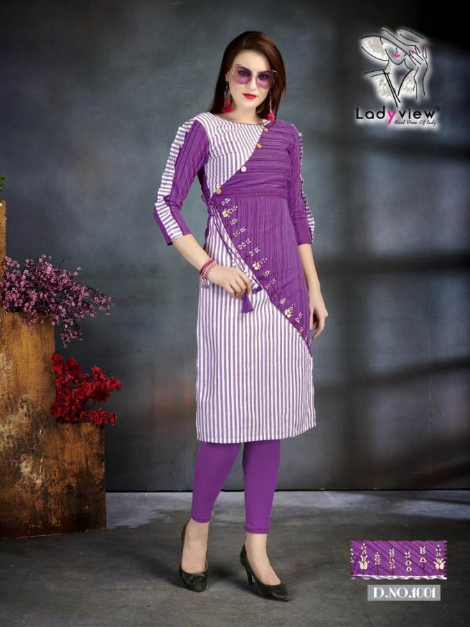 Ladyview Kulfi collection 4