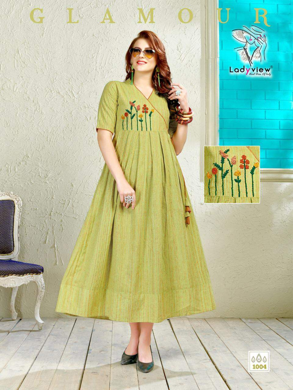 Ladyview Mango Dolly collection 3