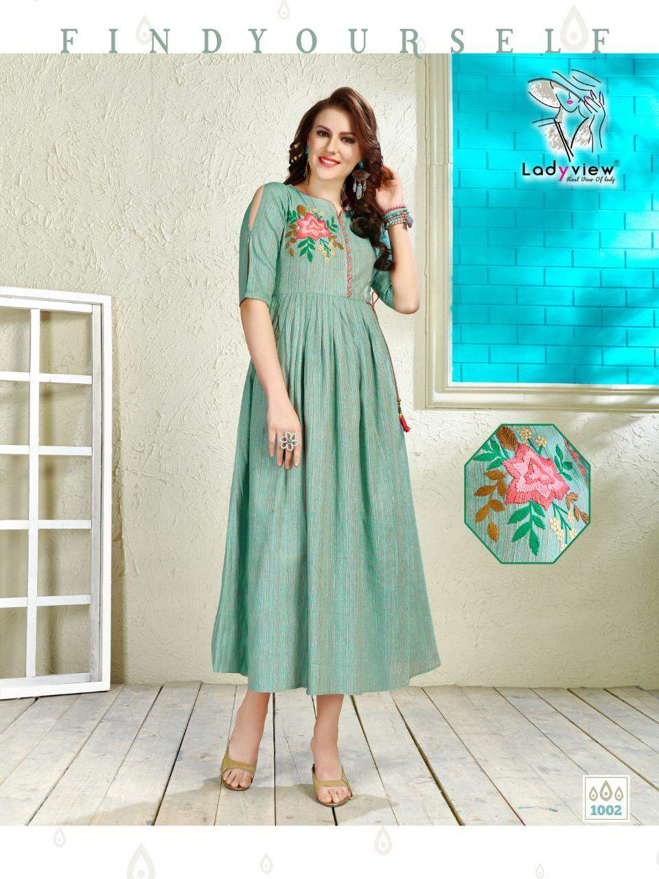 Ladyview Mango Dolly collection 5