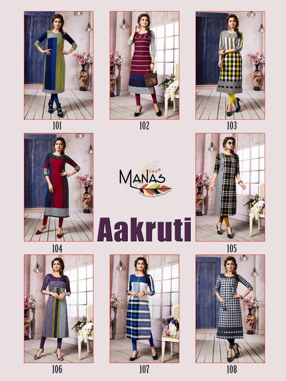 Manas Aakruti collection 2