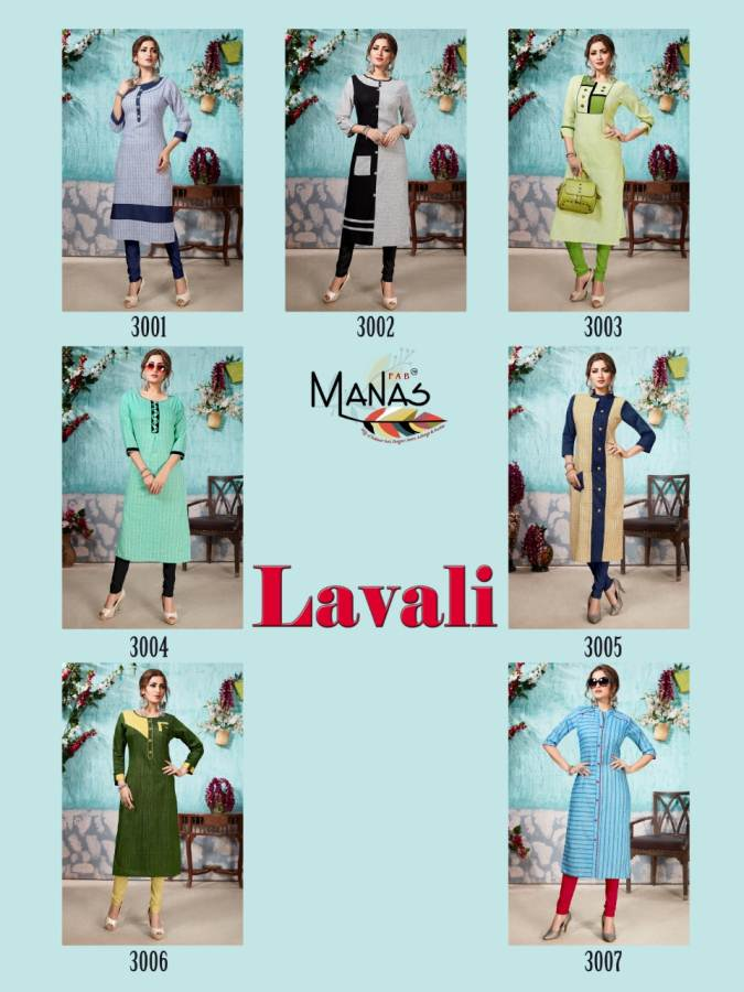 Manas Lavali collection 5