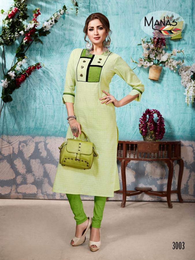 Manas Lavali collection 3