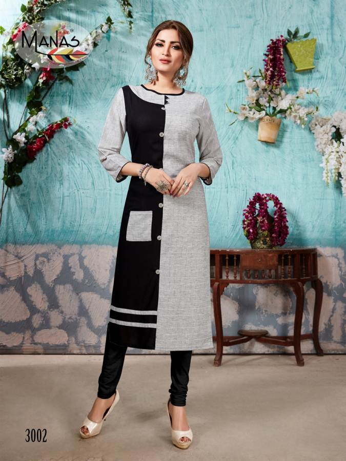 Manas Lavali collection 2