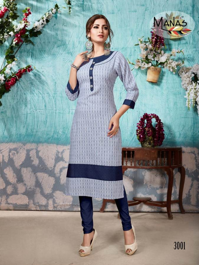 Manas Lavali collection 1