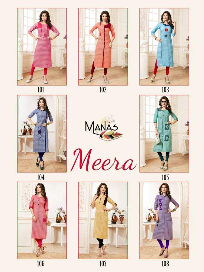 Manas Meera collection 5