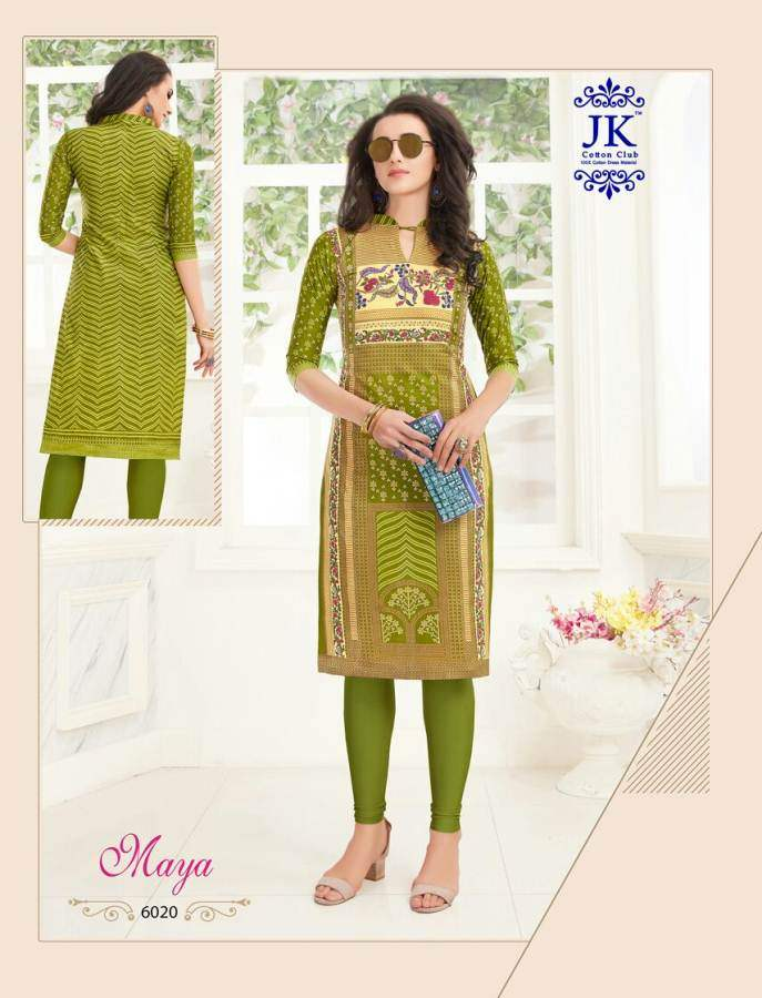 Muskan Vol 6 collection 1
