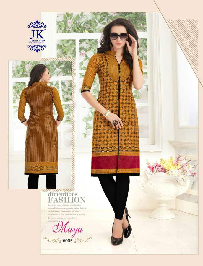 Muskan Vol 6 collection 14