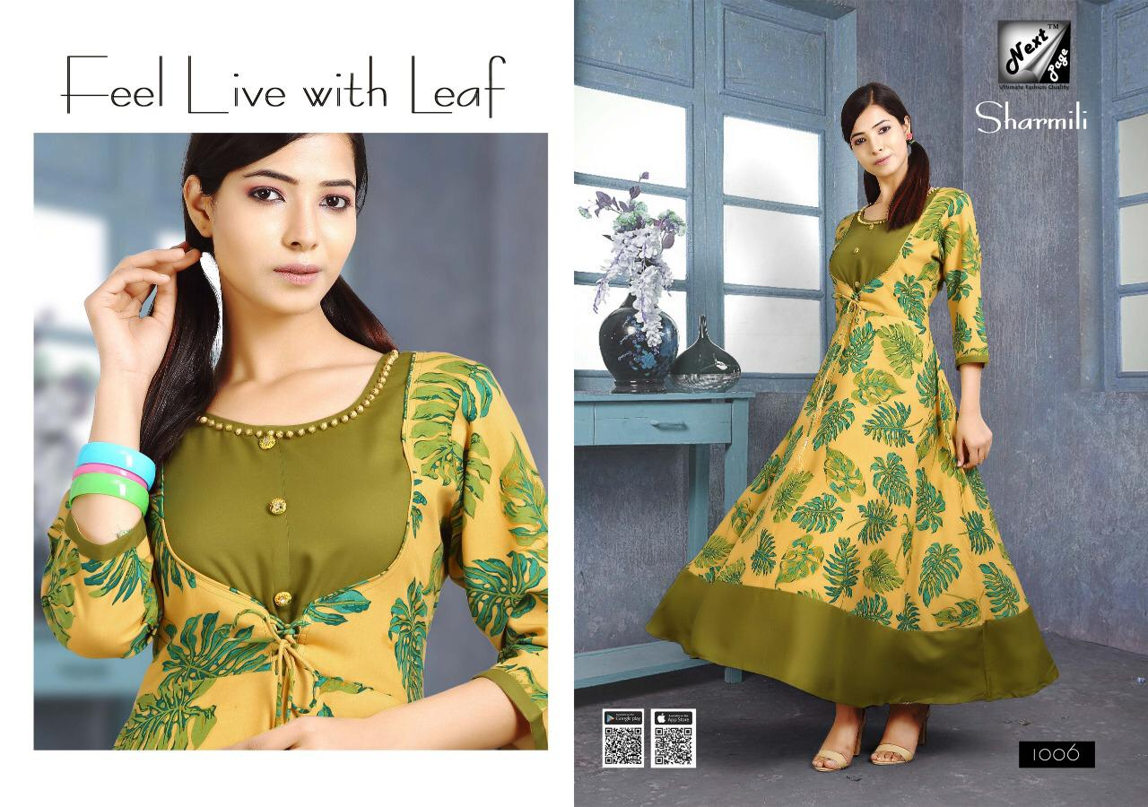 Next Page Sharmili collection 1