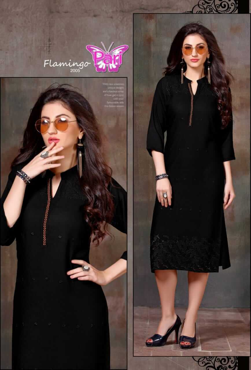Pari Flamingo Vol 2 collection 2