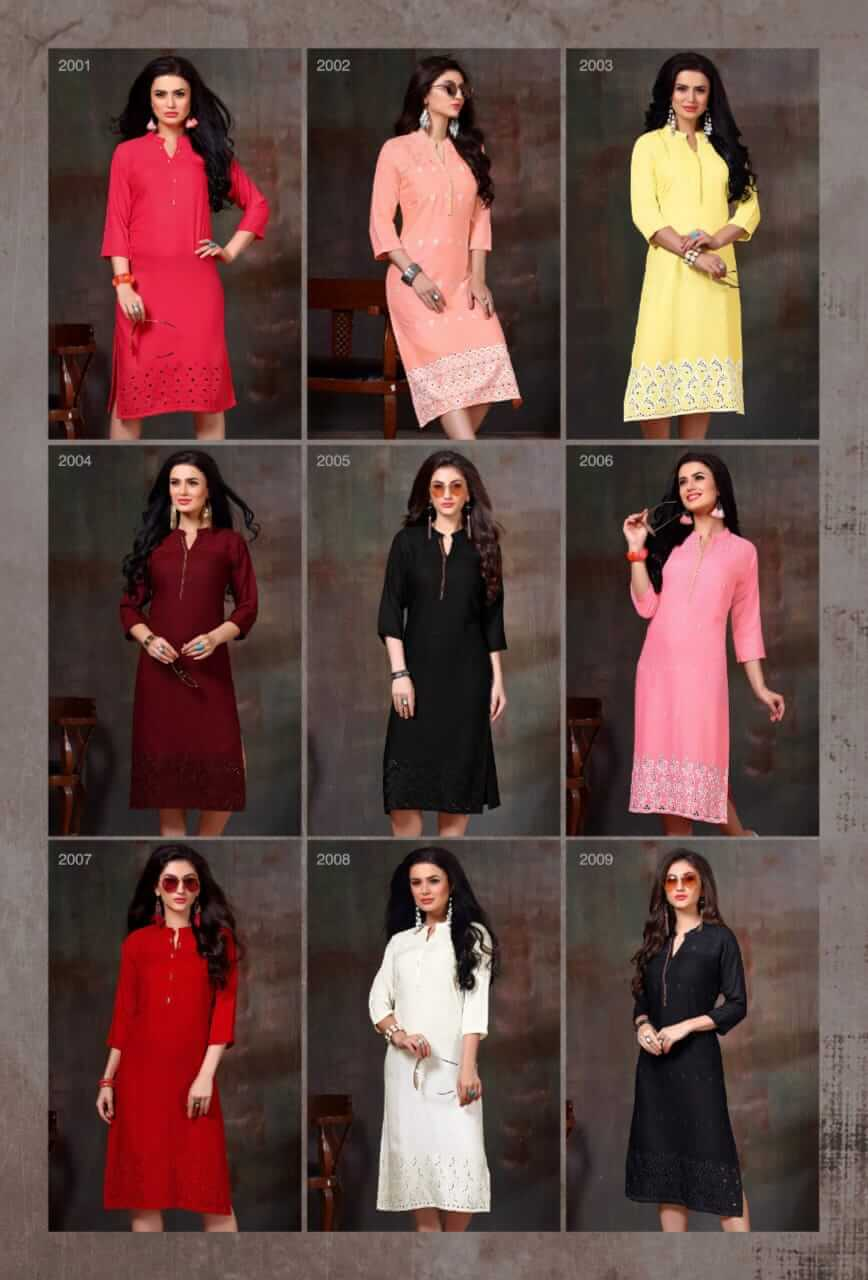 Pari Flamingo Vol 2 collection 3