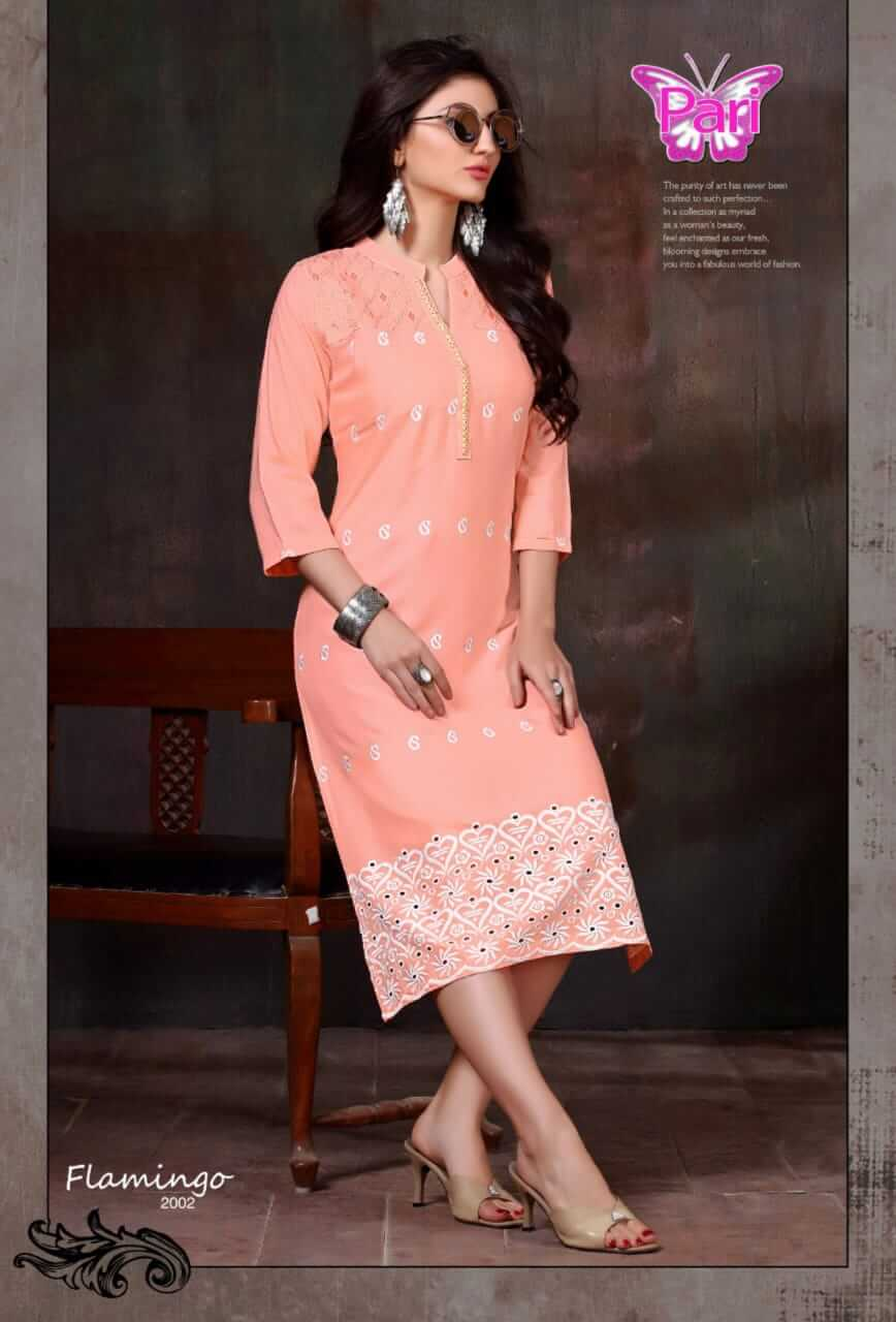 Pari Flamingo Vol 2 collection 4
