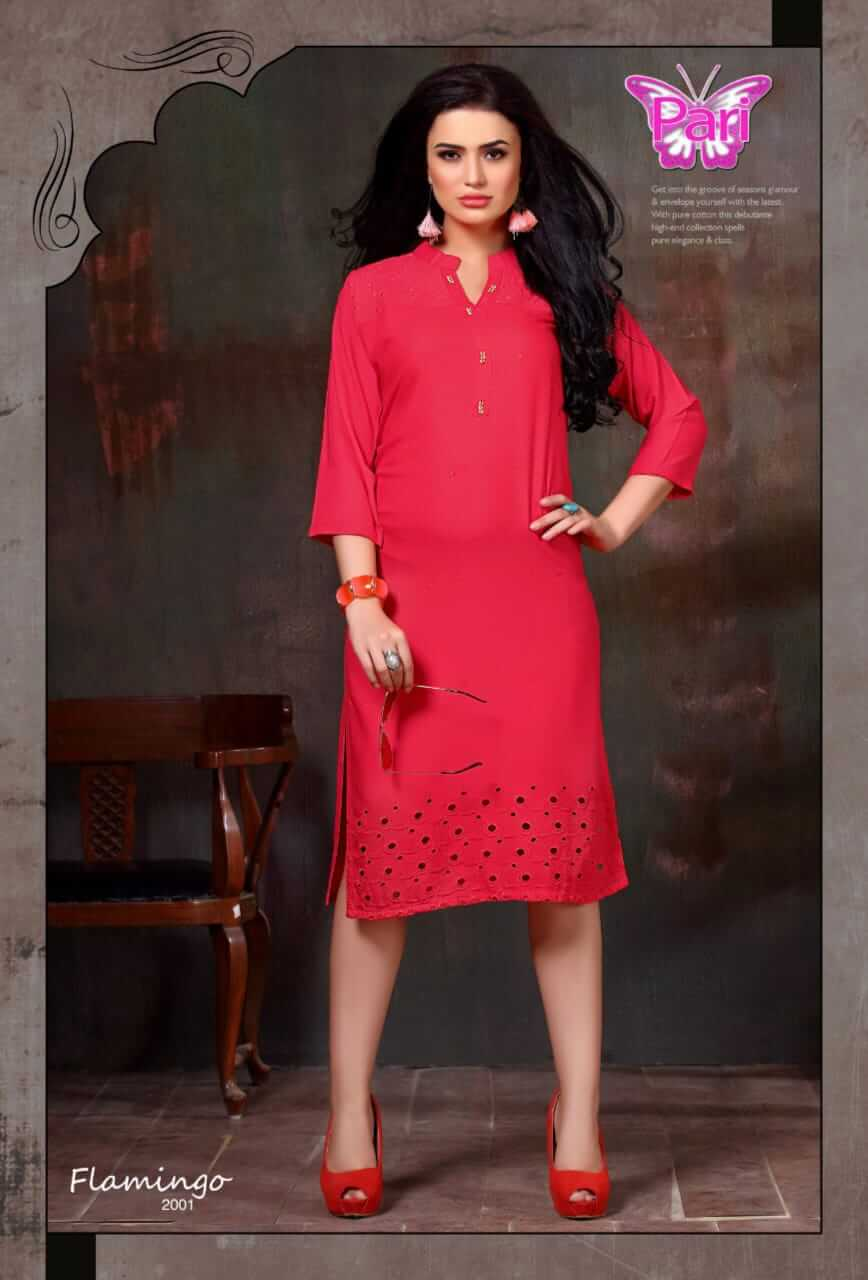 Pari Flamingo Vol 2 collection 10