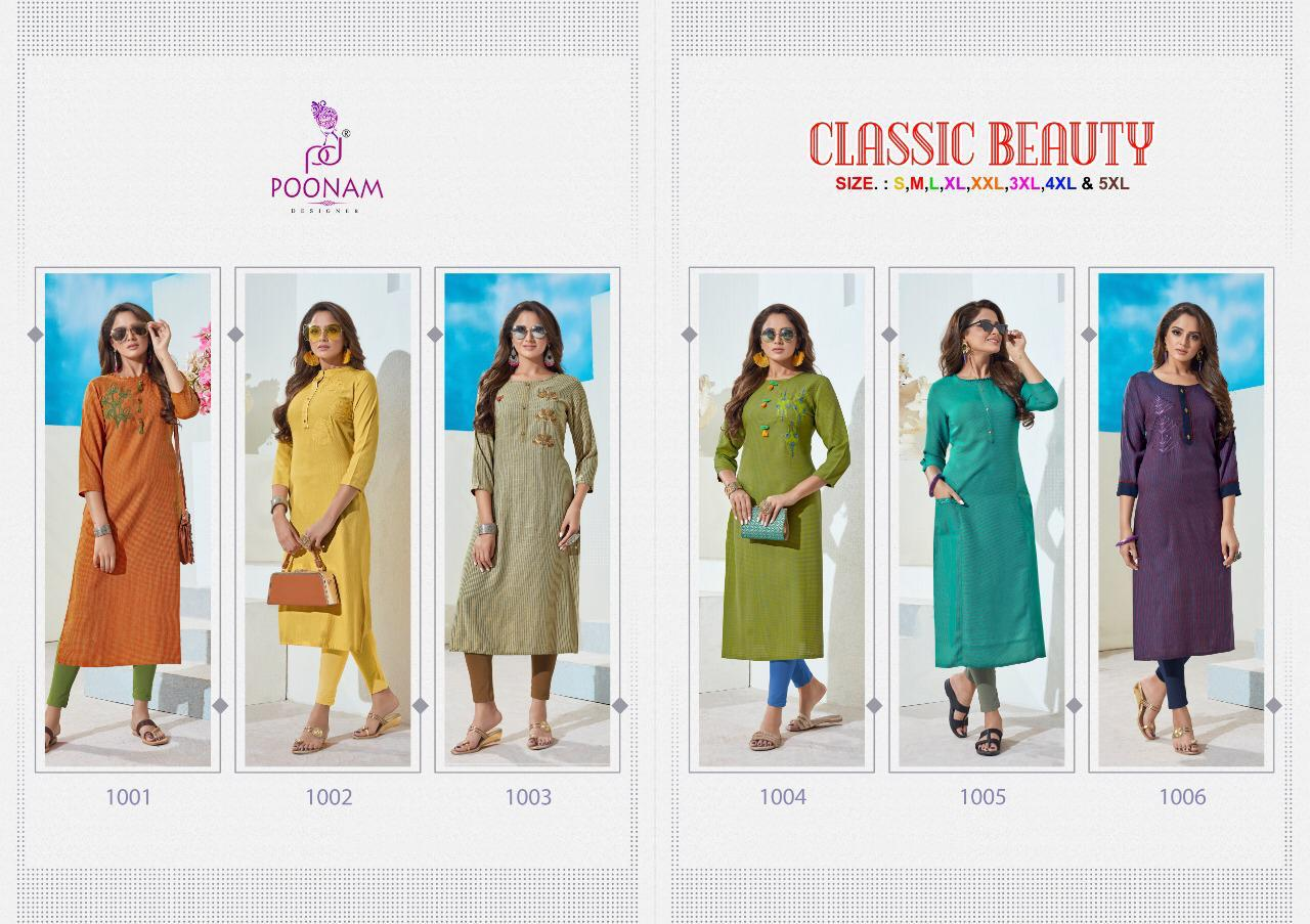 Poonam Classic Beauty collection 3