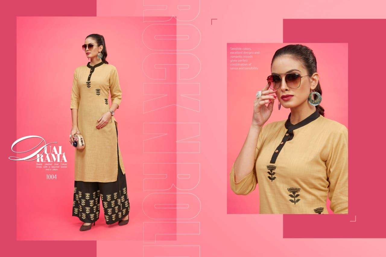 Poonam Designer Plazo House collection 1