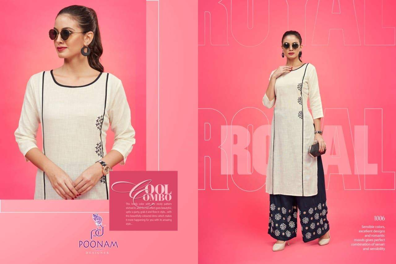 Poonam Designer Plazo House collection 4
