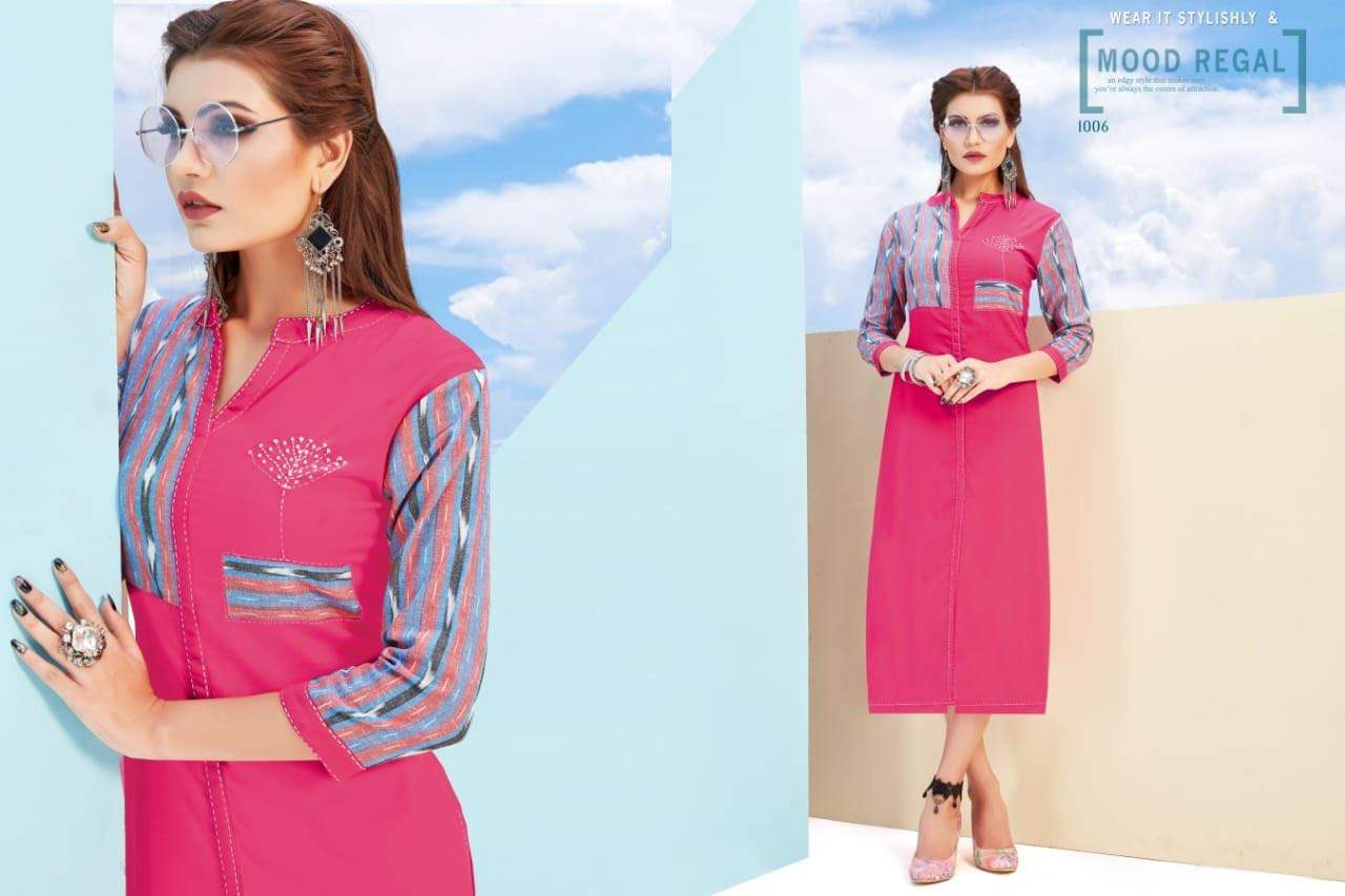 Poonam Designer Royal collection 7