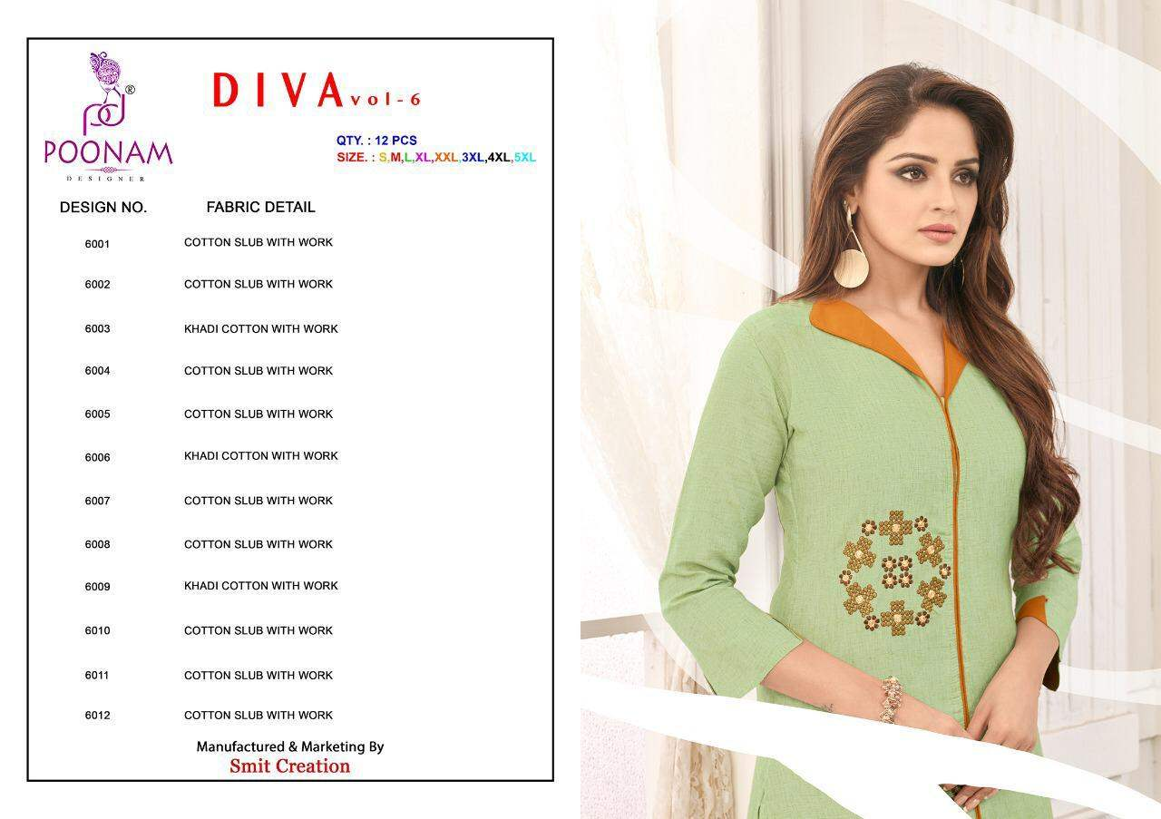 Poonam Diva 6 collection 12